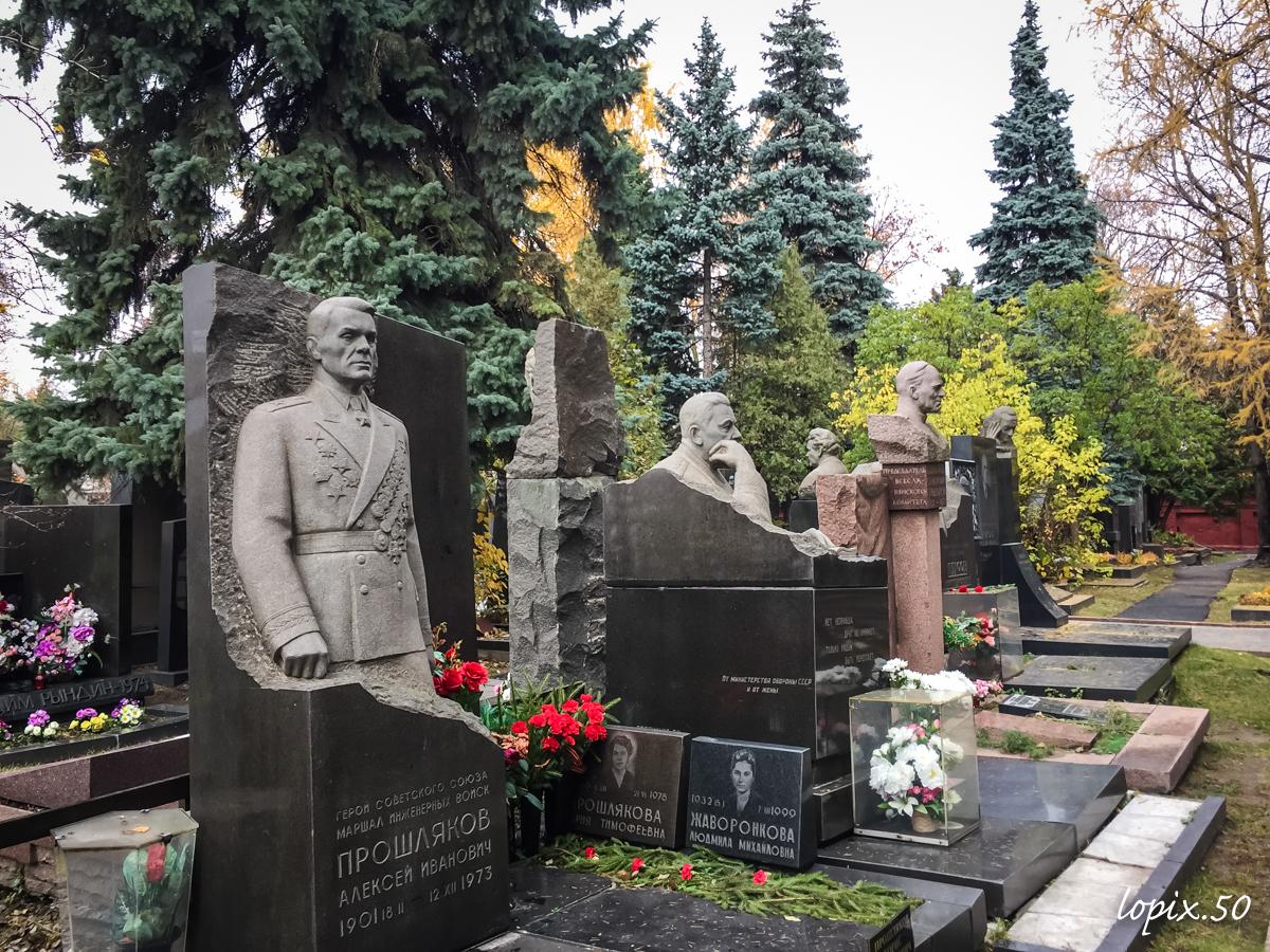 (20181025)_Moscou_0400
